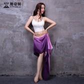 舞姿翼成人肚皮舞练功服套装2021新款渐变裙子套装QC3197