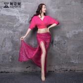 舞姿翼成人肚皮舞裙练功服套装2021新款套装QC3200