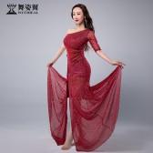 舞姿翼成人肚皮舞开叉闪光网长裙练功服套装2021新款套装QC3199
